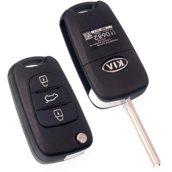 Выкидной ключ для Kia Rio с 2017 г.в.